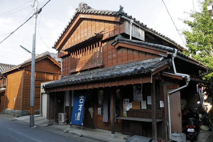 辻村家(古本屋ぽらん)