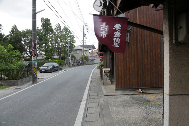 古市は遊郭・歌舞伎町として江戸時代栄えた