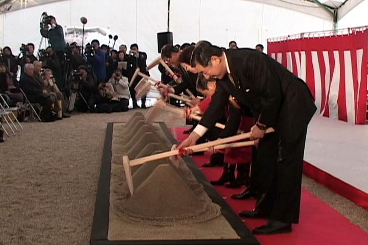名古屋城本丸御殿復元工事着工式典 鋤入れ
