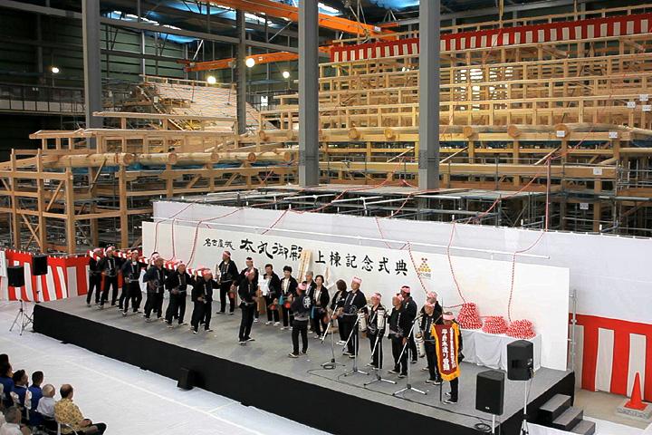 名古屋城本丸御殿上棟記念式典 2011年7月12日