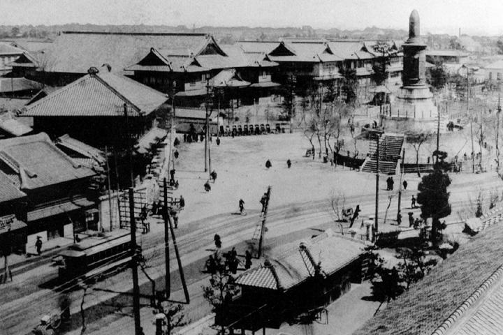栄町官庁街(現在の中区役所前)