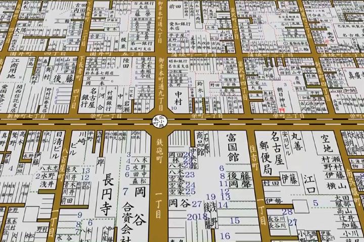 昭和初頭の広小路本町交差点周辺