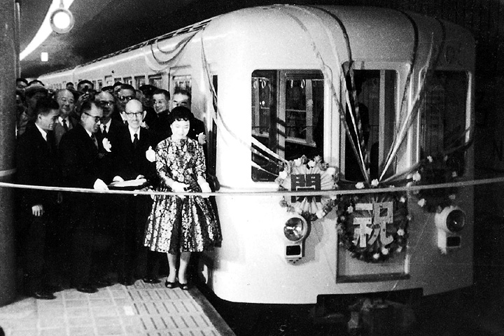 地下鉄 栄町-名古屋駅開業(昭和32年11月15日開業)