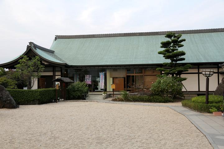 芸能文化館