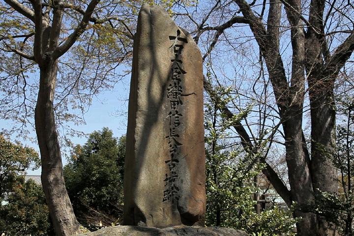 清洲古城跡碑