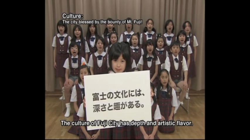 富士山に愛される街!富士市-文化(英語)