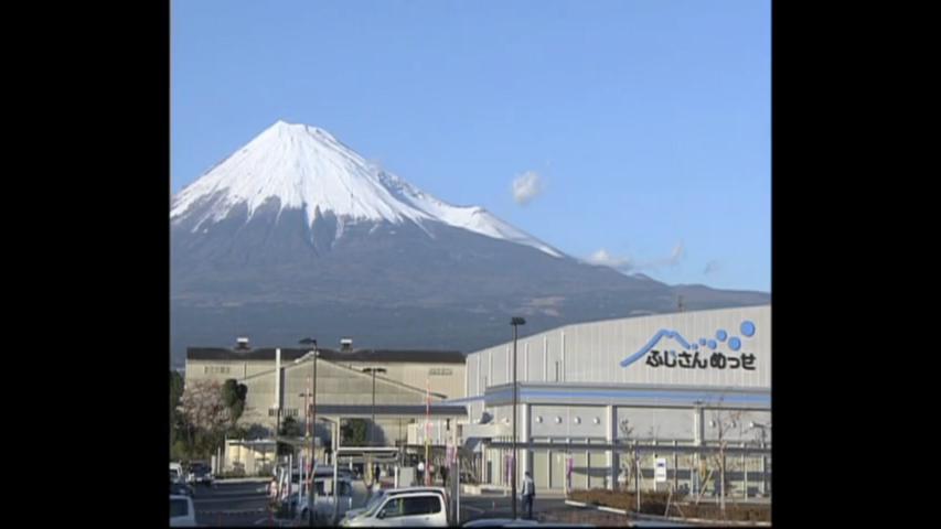 富士山に愛される街!富士市 そして未来へ(中国語)