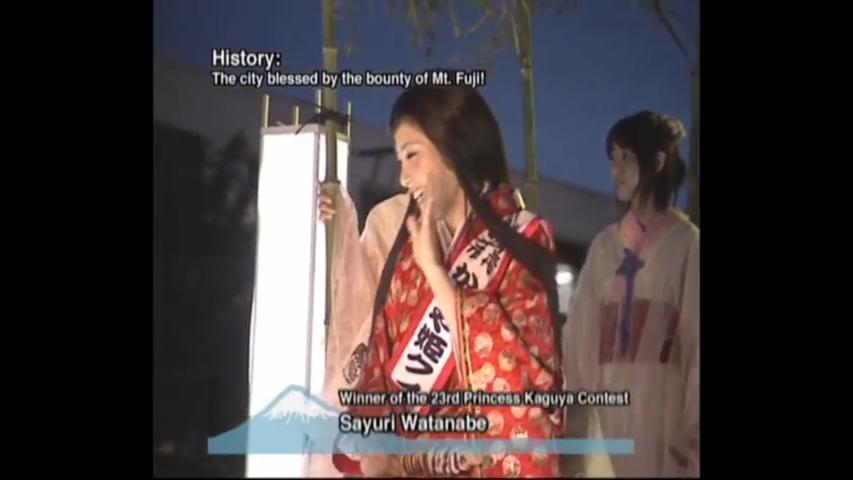 富士山に愛される街!富士市-歴史(英語)