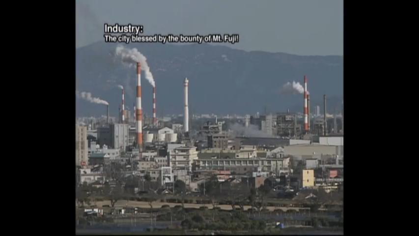 富士山に愛される街!富士市-産業(英語)