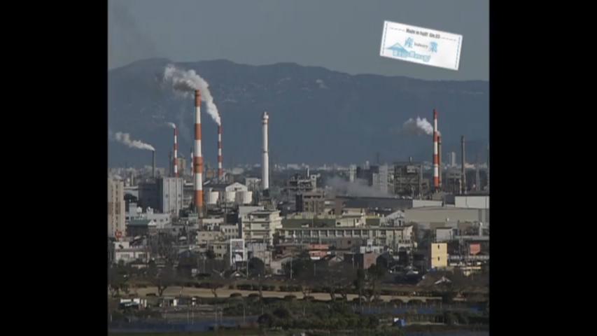 富士山に愛される街!富士市-産業(日本語)