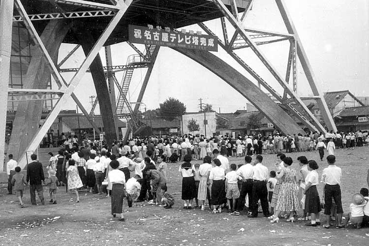 昭和29年(1954)6月20日開業