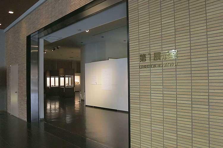 第1展示室-いろいろなテーマの企画展を開催
