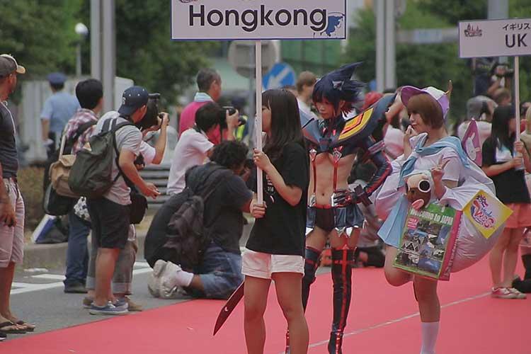 Hongkong 香港