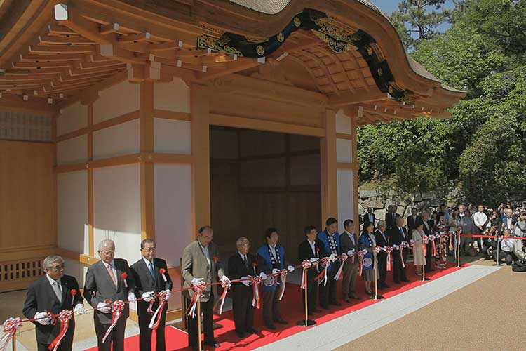 本丸御殿玄関・表書院完成記念式典