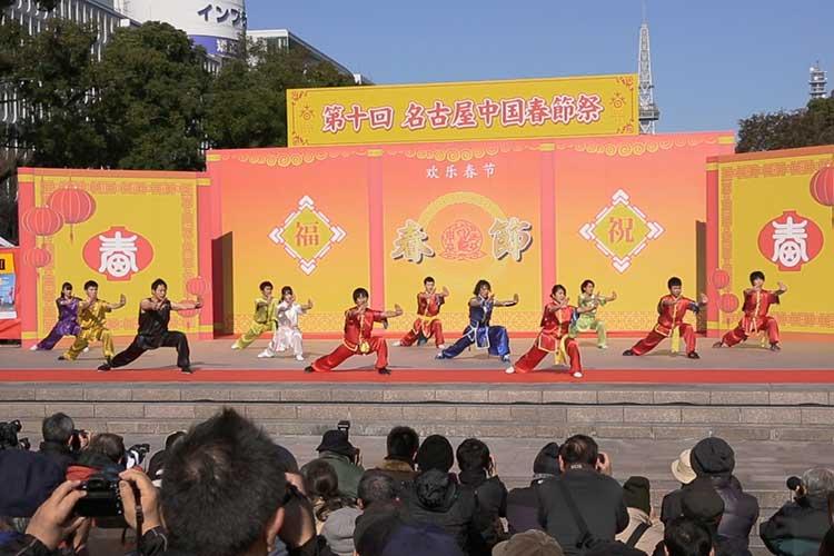 名古屋中国春節祭