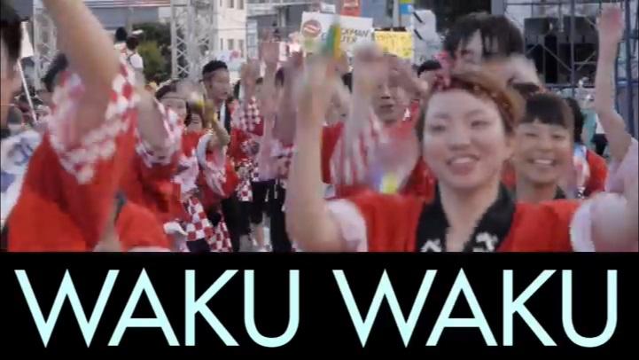 【公式】長泉わくわく祭り WAKU! WAKU! オフィシャルダイジェストムービー