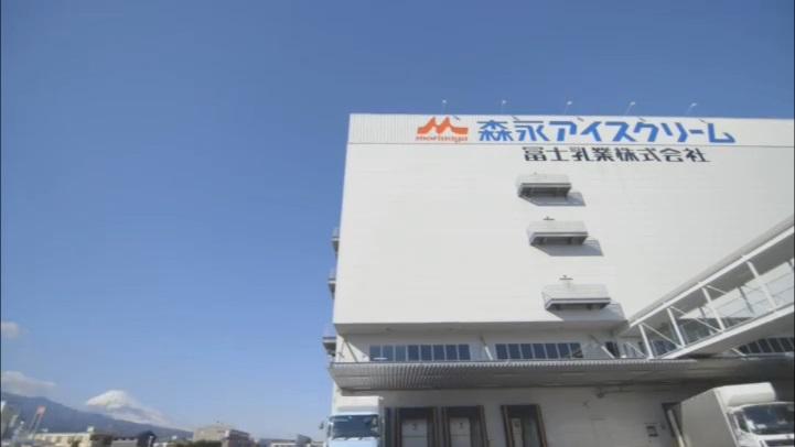 〜ものづくりの現場から〜 Manufacturing Nagaizumi