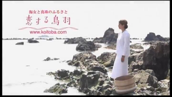 鳥羽市海女PR映像(日本語版)