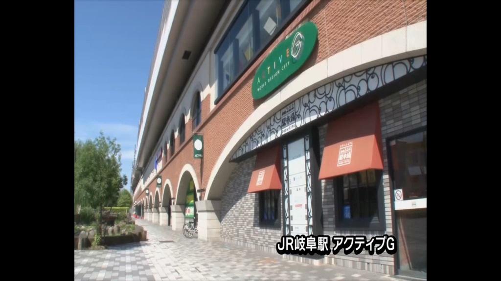 GIFUのいいモノ発見!岐阜県の魅力ある地場商品