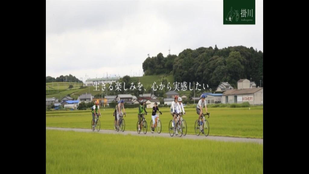 【静岡県掛川市】報徳の教えが息づく街「掛川」の魅力