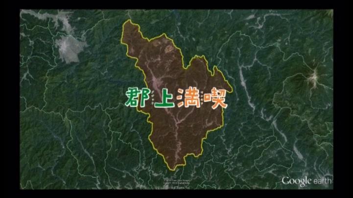 郡上満喫(日本語版) 郡上市の位置