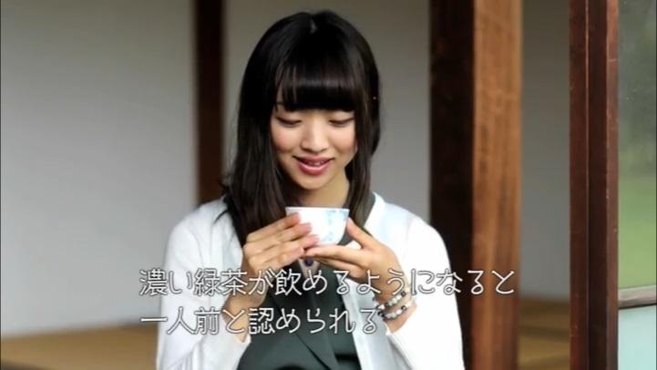 濃い緑茶を飲めたら一人前 編