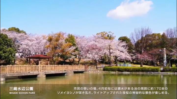豊明市観光PRムービー『明日を探して』ロングVer 日本語