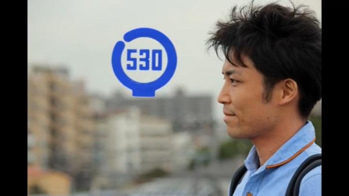 530運動PR動画3 セルフコントロール~気づき~