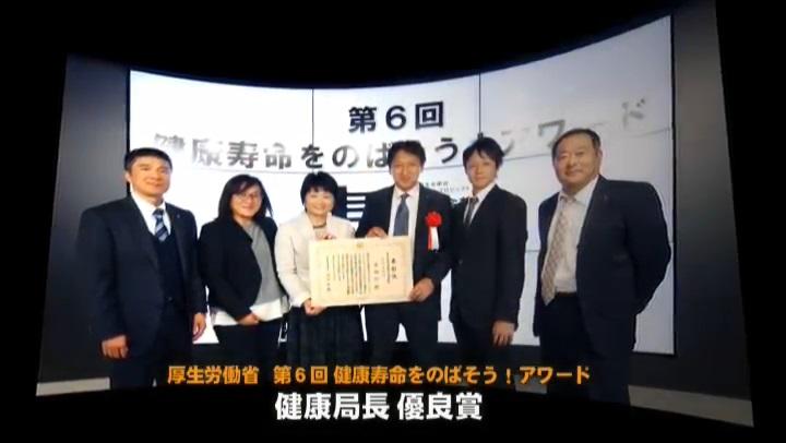 とうごうチャンネル2018年2月号 「東郷っ子、地域で育む」