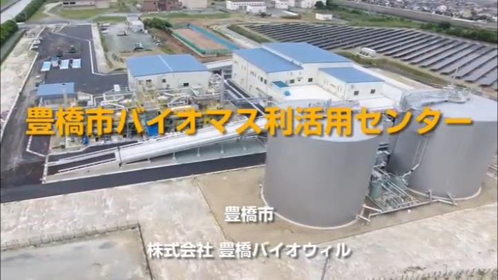 下水処理場におけるエネルギー変換