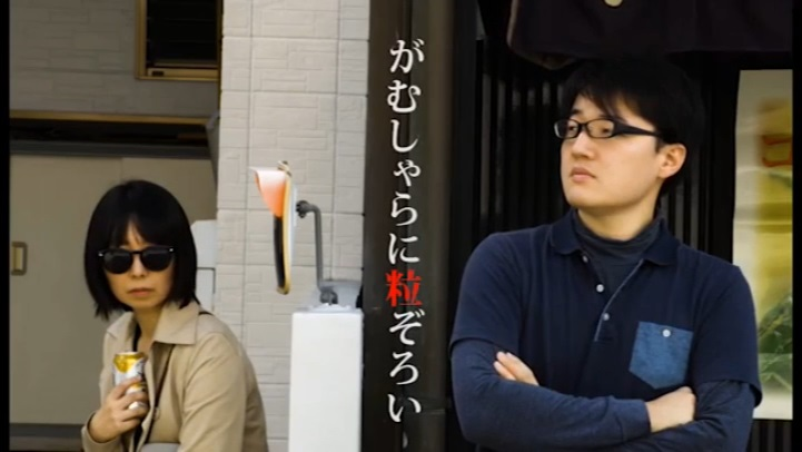【津島短編映画2018・Bチーム】がむしゃらに粒ぞろい